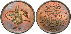 World Coins - Egypt. AH 1293 (1907). 1/20 qirsh. Unc., red and brown.