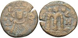 World Coins - Arab-Byzantine. Æ fals. Near VF, cleaned.