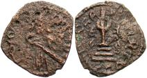 World Coins - Arab-Byzantine. Æ fals. Good Fine, brown patina, rough.