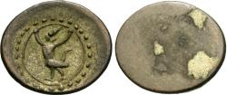 World Coins - Cambodia. ND ( 1650-1850). 2 pe. EF, paper residue on reverse from where it was glued to a page.