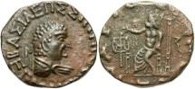 Ancient Coins - Indo-Greek Kingdom. Hermaios. Ca. 90-70 B.C. Æ tetradrachm. Posthumous imitation. Good VF, minor porosity on reverse.