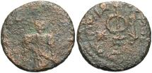 World Coins - Arab-Byzantine. Æ fals. Fine, porous.