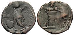Ancient Coins - Kushano-Sasanian. Hormizd I. A.D. 272-273. ' light unit. VF, dark brown patina.