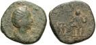 Ancient Coins - Salonina. Augusta, A.D. 254-268. Æ sestertius. Rome. Near VF, green patina. Rare.