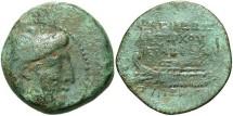 Ancient Coins - Seleukid Kingdom. Antiochos VII Euergetes. 138-129 B.C. Æ. Tyre, S.E. 177 (136/5 B.C.). Nearly VF, green patina, porosity, obverse off center. Scarce quasi-municipal type.