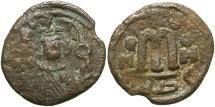 World Coins - Arab-Byzantine. Æ fals. Fine/Near VF.