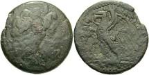 Ancient Coins - Ptolemaic Kingdom. Ptolemy III Euergetes. 246-222 B.C. Æ. Alexandria. Near Fine/Fine, dark green patina. <I>Ex Daniel Wolf Collection.</I>