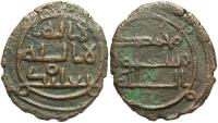 World Coins - Umayyad Caliphate. Anonymous. Ca. 695-750. Æ fals. VF, brown patina.