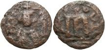 World Coins - Arab-Byzantine. Æ fals. Fair.