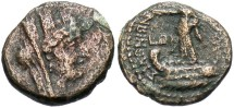 Ancient Coins - Phoenicia, Sidon. 57/6-42/1 B.C. Æ. Civic year 59 (53/2 B.C.) VF, brown surfaces.