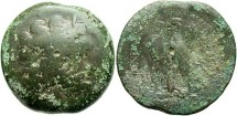 Ancient Coins - Ptolemaic Kingdom. Ptolemy II Philadelphos. 285-246 B.C. Æ 42 mm. Tyre. Fine, green patina, light corrosion.