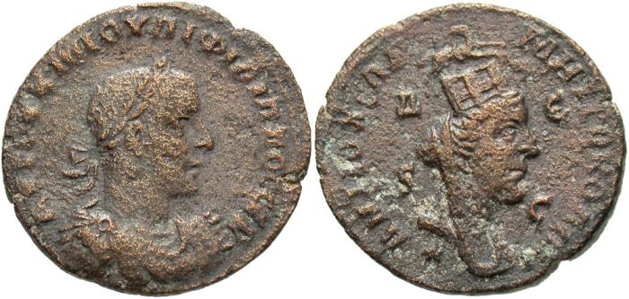 Ancient Coins - Syria, Seleucis and Pieria. Antiochia ad Orontem. Philip I. A.D. 244-249. Æ 8 assaria. Ca. A.D. 247-249. Near VF, porous brown surfaces. Rare with frontal bust.