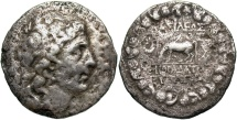 Ancient Coins - Pontic Kingdom. Mithradates VI. 120-63 B.C. AR tetradrachm. Fine, rough, some smoothing on obverse. Rare.