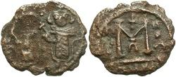 World Coins - Arab-Byzantine. Æ fals. Near VF.
