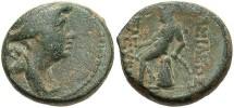Ancient Coins - Seleukid Kingdom. Seleukos III Soter. 226-223 B.C. Æ 14 mm. Antioch on the Orontes. Good Fine, green patina.