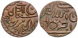 World Coins - Indian Princely States, Jodhpur. VS 2001. 1/4 anna. Unc.