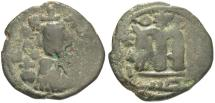 World Coins - Arab-Byzantine. Æ fals. Fine, brown and green sandy patina.