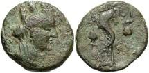 Ancient Coins - Phoenicia, Berytos. 1st century B.C. Æ 20 mm. Near VF, green patina.