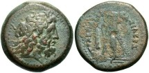 Ancient Coins - Ptolemaic Kingdom. Ptolemy II Philadelphos. 285-246 B.C. Æ 21 mm. Tyre. VF, attractive green patina.