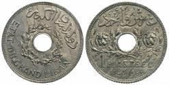 World Coins - Lebanon. 1940-(a). 1 piastre. BU, surfaces a little rough. Rare wartime zinc issue.