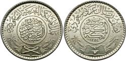World Coins - Saudi Arabia, United Kingdoms. 1354 (1935). 1/2 riyal. Gem BU.