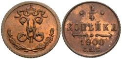 World Coins - Russia, Empire. Nicholas II. 1900-C??. 1/4 kopek. Unc., deep coppery tones.
