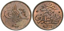 World Coins - Egypt. Muhammad V. AH 1327//2-H (1911). 1/20 qirsh. Unc., red and brown.