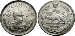 World Coins - Iran, Phalavi Dynasty. Reza Shah. SH 1308. 1000 dinars. Unc.
