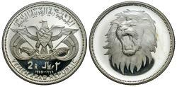 World Coins - Yemen, Arab Republic. 1969. 2 riyals. Qadhi Mohammed Mahmud Azzubairi Memorial. Proof Unc.