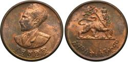World Coins - Ethiopia. Haile Selassie I. 1936 (1944) (frozen date). 1 cent. BU, red and brown.