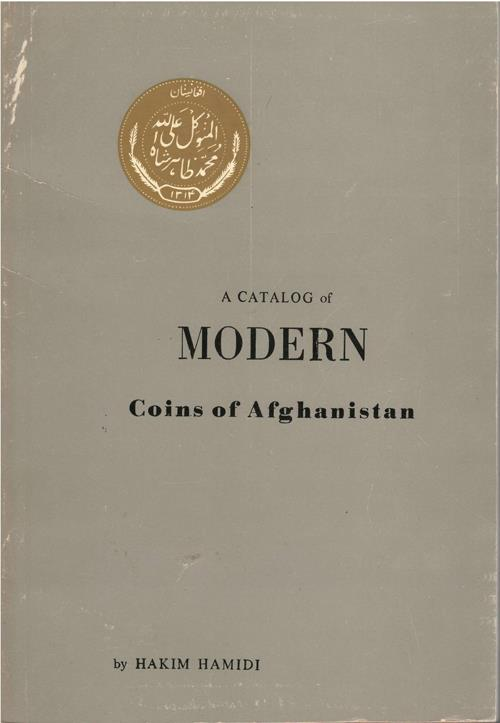 World Coins - Hamidi, Hakim. A Catalog of Modern Coins of Afghanistan. Kabul: Ministry of Finance, 1967. Fine.