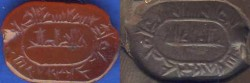 World Coins - Islamic, Seal