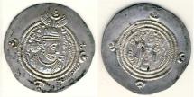Ancient Coins - Arab- Sasanian, Ubayd Allah b. Ziyad, 673-683 AH, AR drachm 4.04 gr, GD, year 62 AH