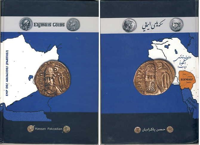 Ancient Coins - Elymais Book in Farsi language partly in English