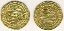 World Coins - Abbasid, al- Muqtadir, 295-320 AH, AV Dinar, 4.10 gr gr, al- Karaj, 3o7 h, EF, rare date
