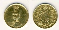 World Coins - Persia, Qajar, Nasir al- din Shah, 1264-1313 AH, AV toman, 2.86 gr, without obverse legend and date.