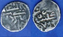 World Coins - Golden Horde, Birdi Beg, 758-761 AH, Qulistan, 759 H