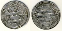 World Coins - Umayyad, Marwan II, Sijistan, 129 h, AR Dirham