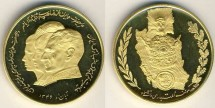 World Coins - Persia, Pahlavi Gold Commemorative Coin, 25 grams, Conjoined Busts, Mint State