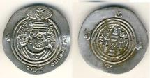 Ancient Coins - Arab- Sasanian, Abdullah b. Amir, 661-664 AD, AR dirham 3.90 gr, DA, frozen year 43