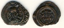 World Coins - Arab- Sasanian, AE unit, c. first half of 7th century AD, Khusro or Yazdgerd type, Unrecorded, 14x16 mm, 0.95 gr
