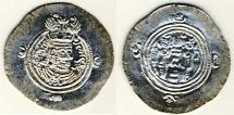 Ancient Coins - Sasanian, Yazdgerd III, 632-651 AD, AR drachm, BN), year 31, very rare year and mint
