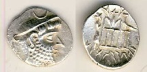 Ancient Coins - Persis, Vadafradad III, early 1st century BC, AR Drachm, 4.10 gr, well centered, EF, beautiful coin, alldetails and legend quite clear.
