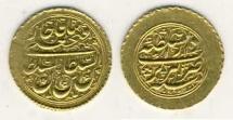 World Coins - Qajar, Fath Ali Shah, 1212-1250 AH, AV 1/2 toman, Tabriz, 1238 AH, presentation type
