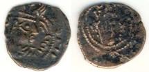 Ancient Coins - Arab- Sasanian, anonoymous pashiz, 0.60 gr, mostlikely unpublished