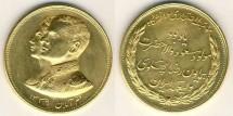 World Coins - Persia, Pahlavi Gold Commemorative Coin, 35.5 grams