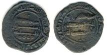 World Coins - Umayyad, AE fals, Naysabur?, ND, unpublished