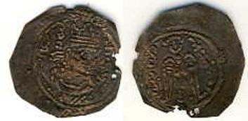Ancient Coins - Arab-Sasanian, pashiz, rare