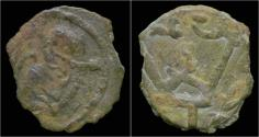 Ancient Coins - Chach Unknown ruler AE.