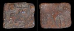 Ancient Coins - Sunga empire Ujjain Dynasty 1/8 karshapana.